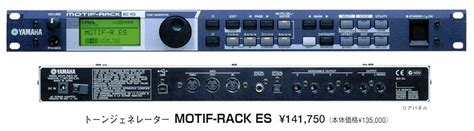 Yamaha Motif Rack Es by Connecting Controller To Sound Mod To Mpc Illmuzik