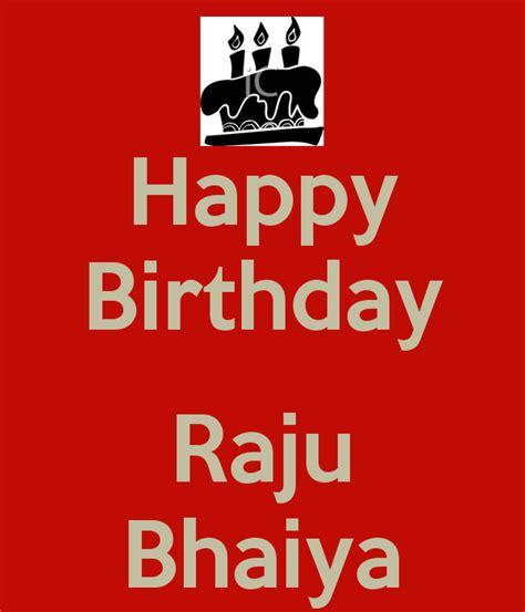 Happy Birthday Raju Mp3 Download | happy birthday raju bhaiya keep calm and carry on image
