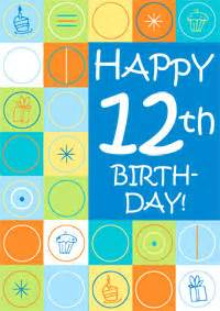 8 best images of free printable birthday cards for boys free printable happy birthday cards