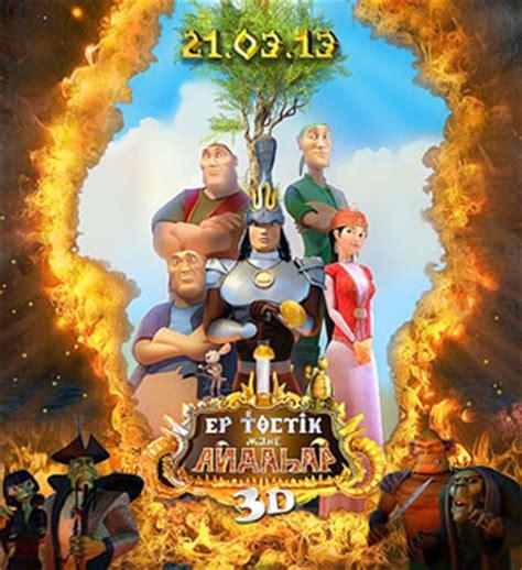 first cartoon film ever made kazakhstan s first full length 3d animated film opens