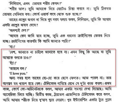 forex trading tutorial bangla pdf forex tutorial bangla is probability implied by binary