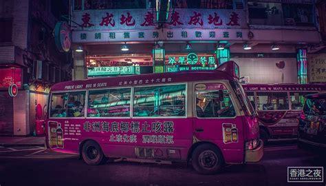 Hk02 Hongkong 外國攝影師的香港印象 霓虹異色 繚亂幻惑的 neo hong kong 攝影札記 photoblog 新奇好玩的攝影資訊 攝影技巧教學