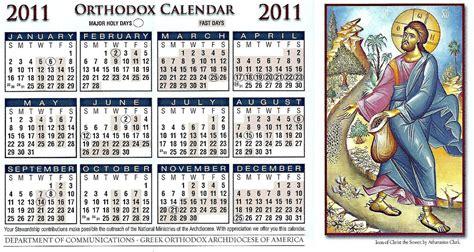 cost of a calendar cost of discipleship orthodox calendar 2011