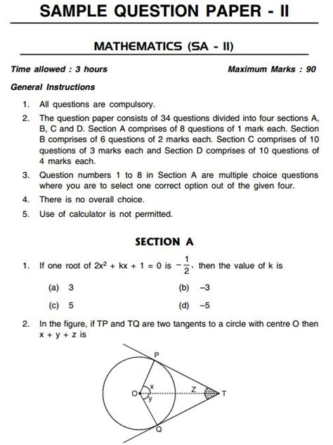 Sle Question Paper For Mat by Question Paper Class 9 Sa2 2014 Social Science