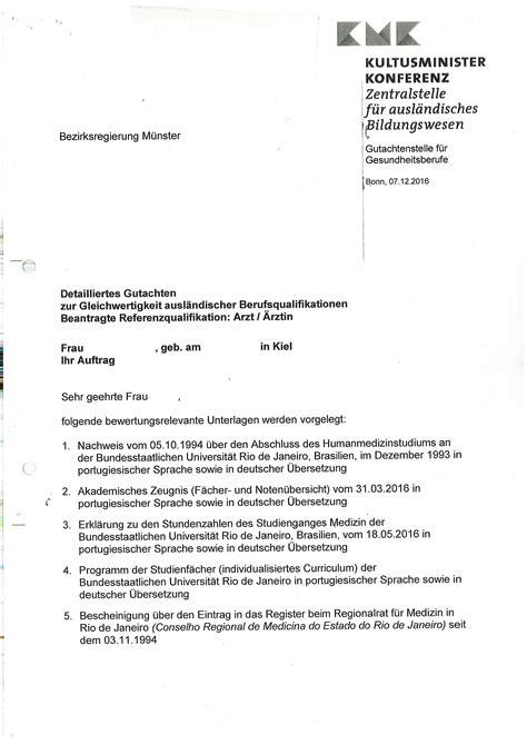 Krankenkasse Musterrechnung 1 Hrhilfen Vorzulegende Unterlagen Konkrete Fragestellung Der Krankenkasse Hno Rztliche