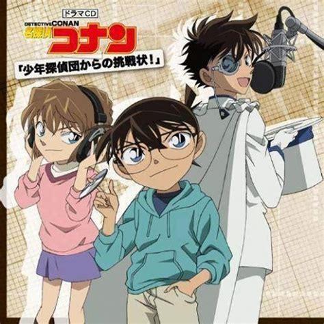 Kaos Magic Kaito Cover conan ai kaito cd cover detective conan magic kaito fan cd cover