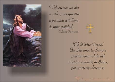nuevas frases de condolencia por muerte de una madre nuevas tarjetas de p 233 same cristianas gratis para descargar