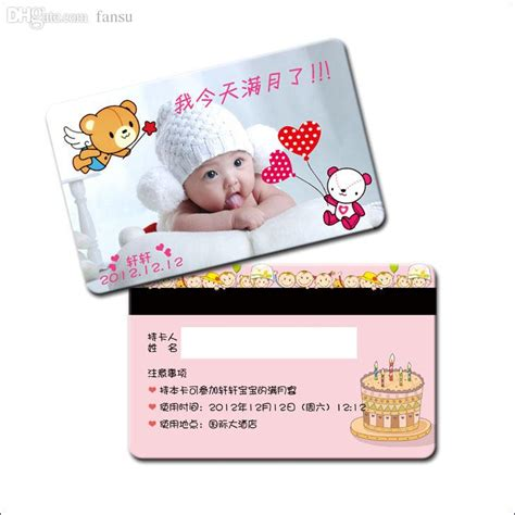 new month card wholesale new baby invitation card month invitation cards and 100days greeting card baby