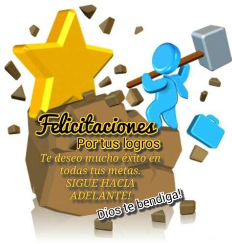 Año 0 Calendario Cristiano Felicidades Por Tus Logros Frases Spirituales Y