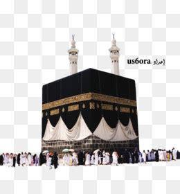 kabah png hd gambar islami