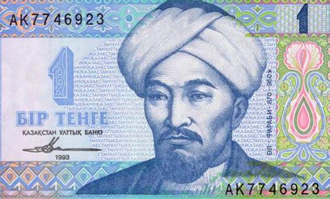 Al Farabi al farabi s doctrine of education between philosophy and sociological theory muslim heritage
