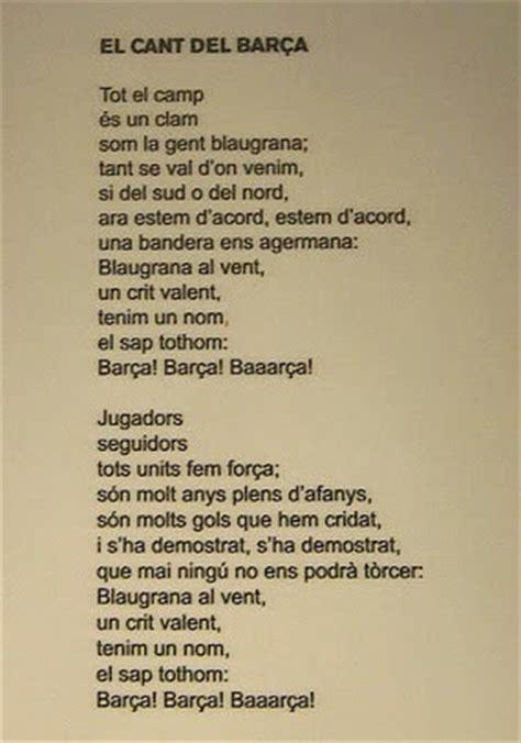 barcelona lirik himne fc barcelona el cant del barca mes que un blog