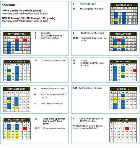 Buffalo School Calendar Calendar And Schedule Ub Gifted Math Program