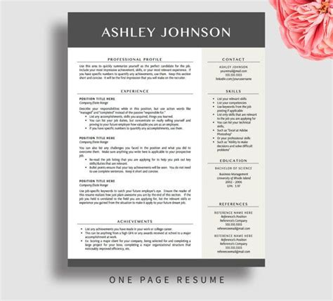 modern resume template free word professional resume template for word and pages 1 3