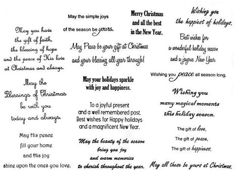 christmas greeting card verses  sentiments funny pictures christmas card verses