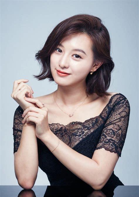 korean actress ji won kim ji won stars a pinterest korean actresses