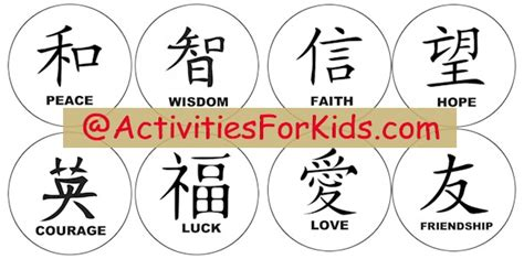 activity new year symbols characters printable craft for