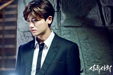 Film Baru Park Hyung Sik   kontrak berakhir park hyung sik pindah agensi bareng song