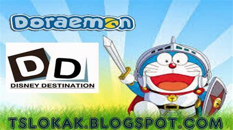 dream boat eng sub disney destination doraemon hindi episodes
