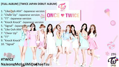 twice japan album full album twice トゥワイス japan debut album youtube