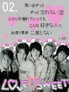 love so sweet w love so sweet 嵐 小説