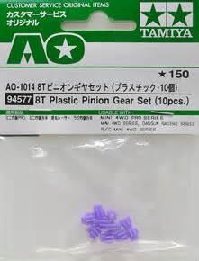 Tamiya Mini 4wd Gear 8 Purple Pinion 20pcs K G S ao1014 8t plastic pinion gear set purple 10pieces mini