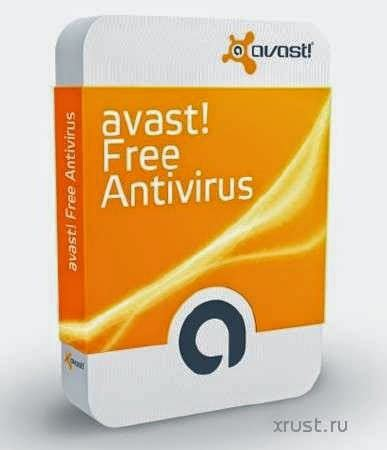 avast antivirus free download 2016 full version with crack avast free antivirus 9 0 2016 with serial key top games