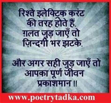 tattoo name ravinder responsibility quotes in hindi thoughts sayings