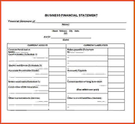 financial statement template personal financial statement