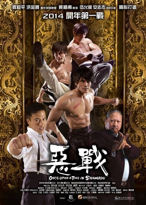 film mandarin kungfu 2014 once upon a time in shanghai phillip ng andy on sammo hung