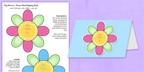 mothers day cards to make ks1 mothers day flap flower card craft mothers day flap