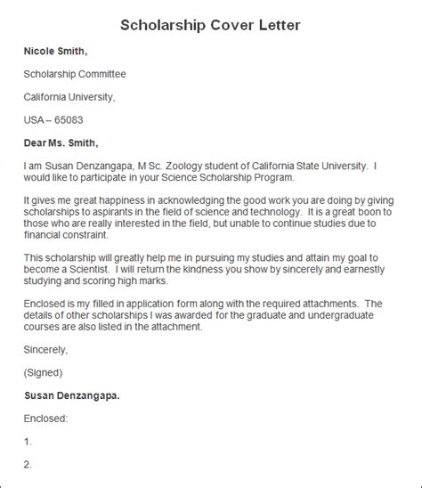 Cover Letter For Scholarships sle scholarship cover letter scholarship cover letter template sle templates
