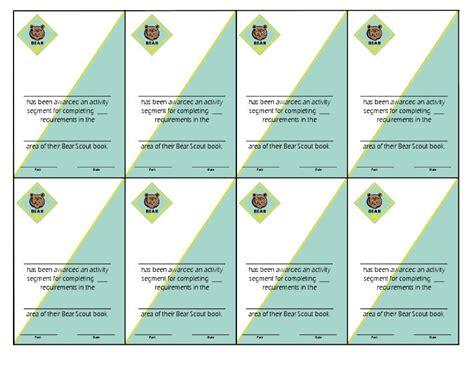 merit badge award card template cub scout award cards for bears scribd