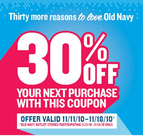 old navy coupons passbook old navy 30 savings lifestyle
