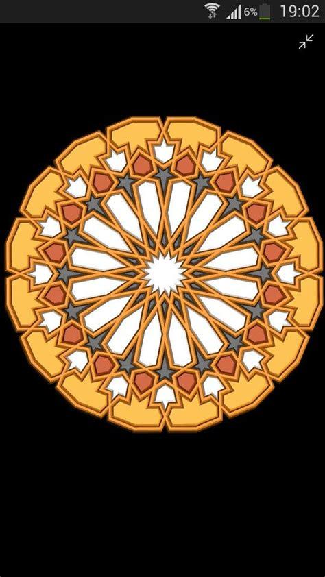 cenefas mandalas verynice dise 241 os 225 rabes pinterest mandalas dise 241 o