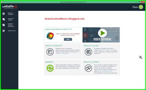 tutorial incomedia website x5 incomedia website x5 pro 12 0 incl keygen soft arcive media
