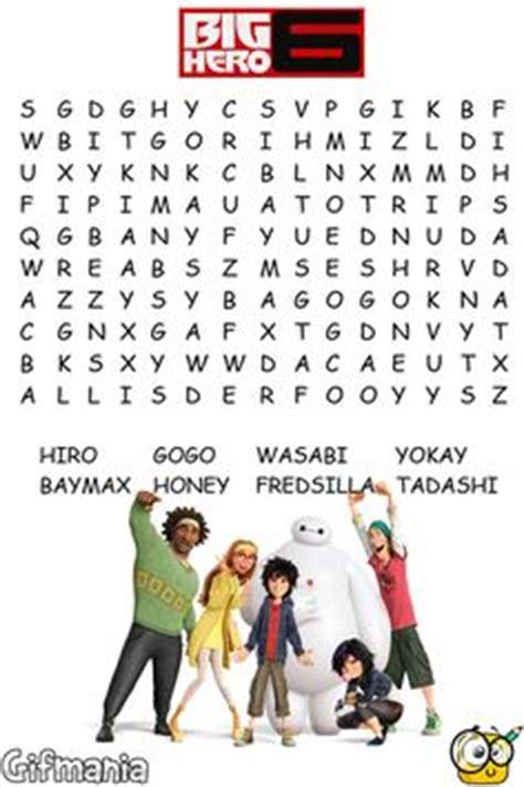 miguel herrán personaje la casa de papel sopas de letras por temas para ni 209 os sopas de letras y