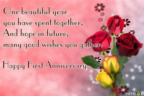 1st wedding anniversary wishes 1st wedding anniversary wishes for husband in malayalam