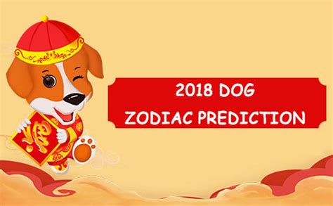 new year 2018 zodiac fortune new year 2018 zodiac fortune 28 images new year 2018
