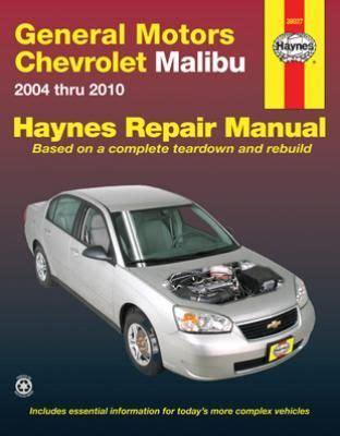 car maintenance manuals 2012 honda crosstour free book repair manuals 2004 2010 chevy repair manual hh diy auto repair and repair manuals