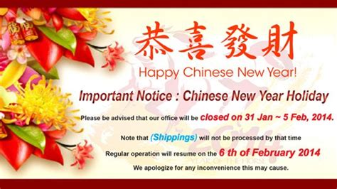 new year notice important notice new year autobahn88