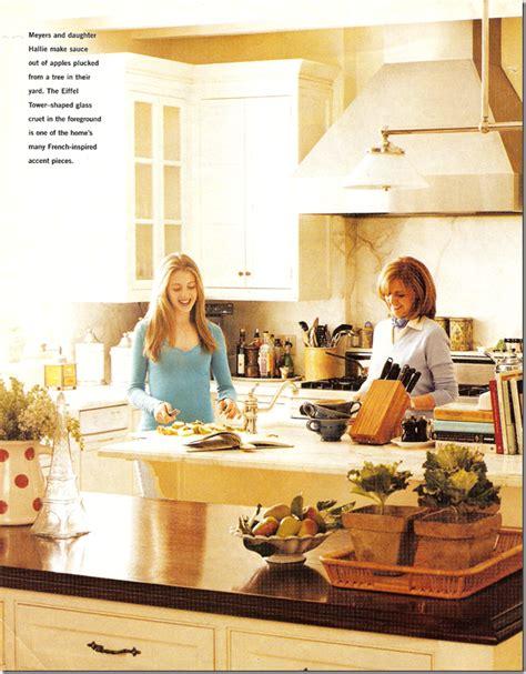 COTE DE TEXAS: Uncomplicated Nancy Meyers? Own Home!