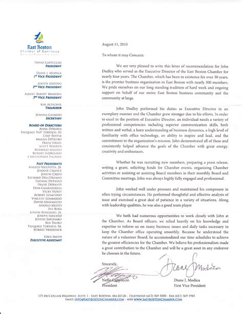 Recommendation Letter Boston Letter Of Recommendation From East Boston Chamber Of Commerce 2010