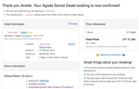 agoda email smarter hotel booking agoda secret deal adventures of