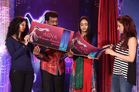 a curtain raiser movie picture 796845 aiina women awards 2014 curtain raiser