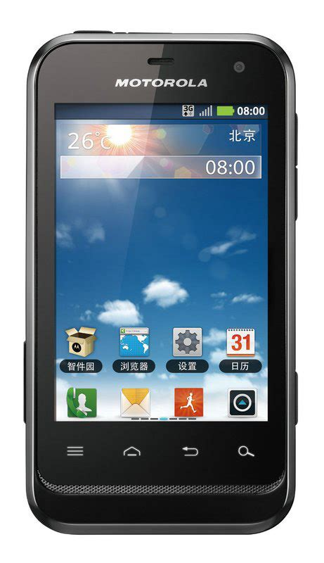 Hp Motorola Defy Mini Xt320 motorola defy mini xt320 specs and price phonegg
