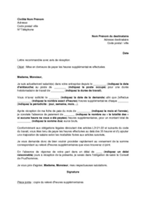 Exemple De Lettre Recommandée De Mise En Demeure Modele Mise En Demeure Salarie Document
