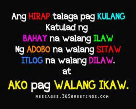 Love Quotes For Him Tagalog by Pinoy Quotes Love Quotes About Love
