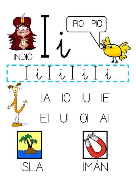 fichas para imprimir para aprender a leer ejercicios de fichas para aprender a leer las vocales fichas para imprimir