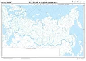 контурная карта 10 класс 2015